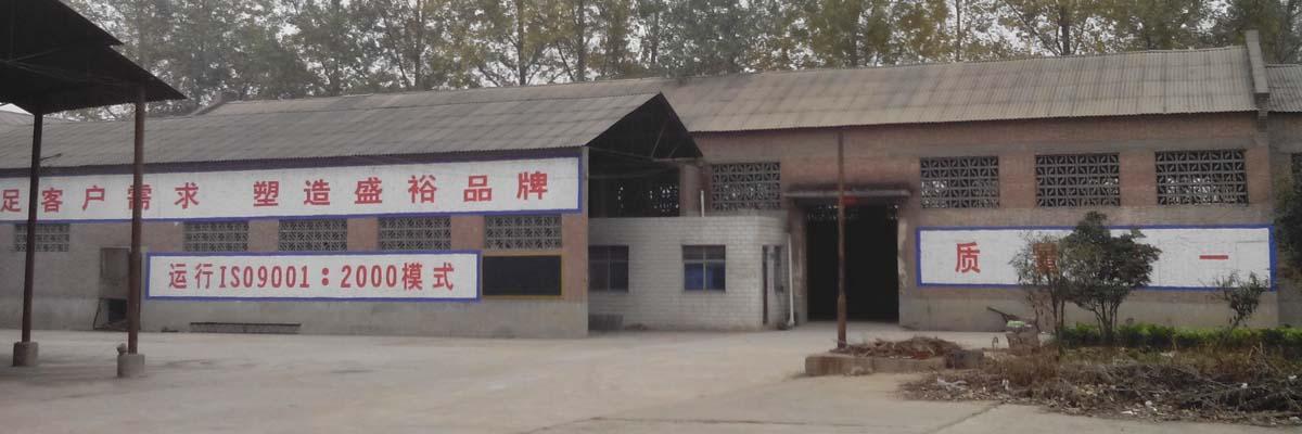 Brown Fused Alumina Factory1
